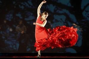 Фестиваль танца де лас Минас